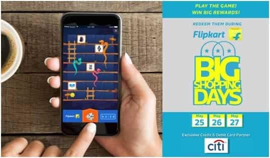 Flipkart mobile push notifications