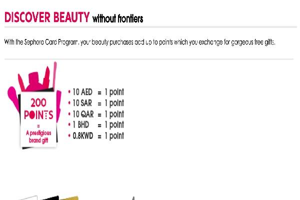 beauty-purchase